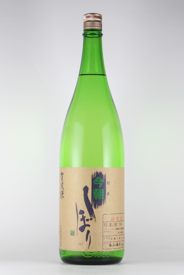 賀茂緑2004 今朝しぼり 純米無濾過生原酒 1800ml 【岡山/丸本酒造】2003醸造年度(平成15醸造年度)