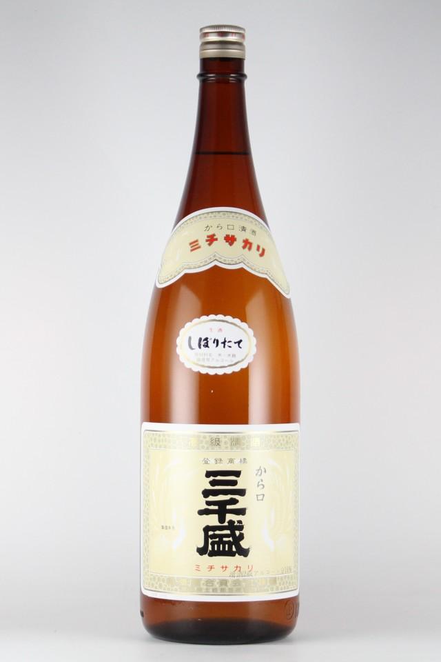 三千盛1992 しぼりたて生酒 1800ml 【岐阜/三千盛】1991(平成3)醸造年度