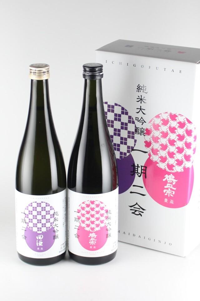 栄光冨士2020 逸閃風刃(いっせんふうじん) 辛口純米 1800ml 【山形/冨士酒造】
