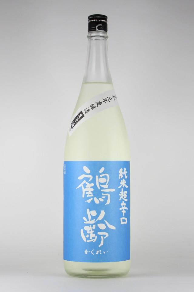 鶴齢 超辛口 純米無濾過生原酒 美山錦 1800ml 【新潟/青木酒造】