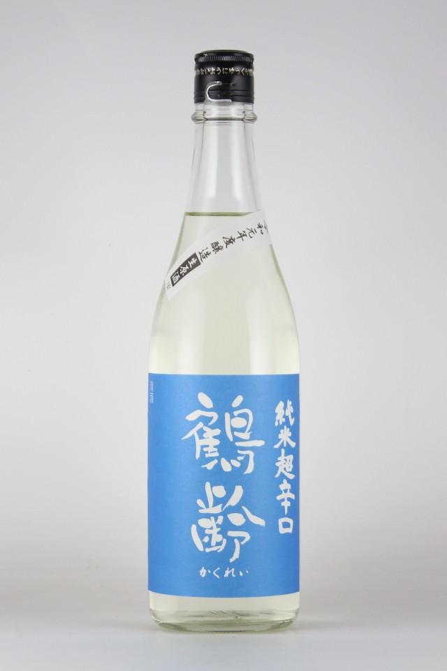 鶴齢 超辛口 純米無濾過生原酒 美山錦 720ml 【新潟/青木酒造】2020(令和2)醸造年度