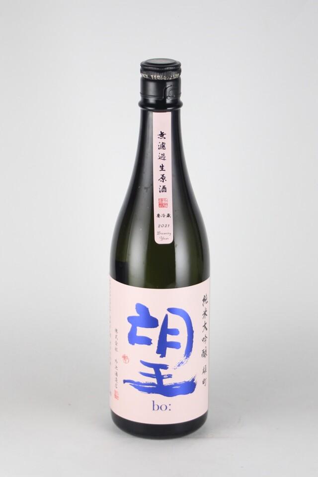 花垣 純米 1800ml 【福井/南部酒造場】