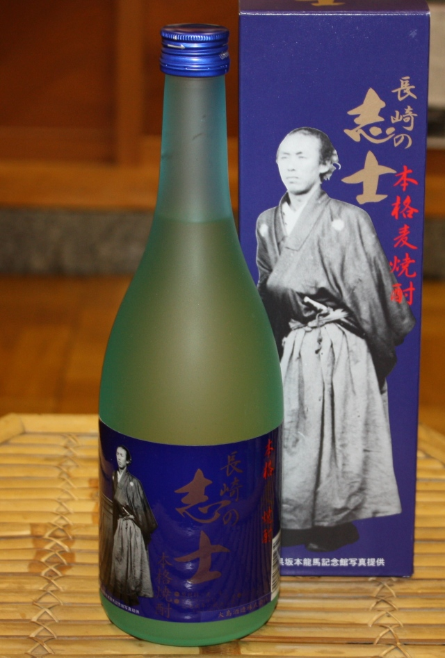 長崎の志士 麦 25度 720ml【長崎/大島酒造】