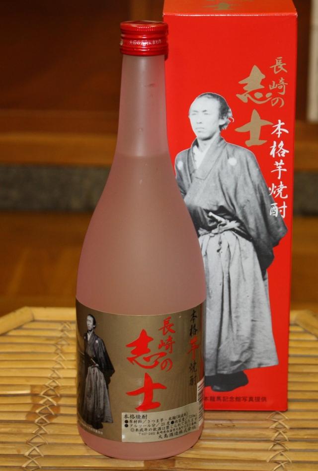 長崎の志士 芋 25度 720ml【長崎/大島酒造】