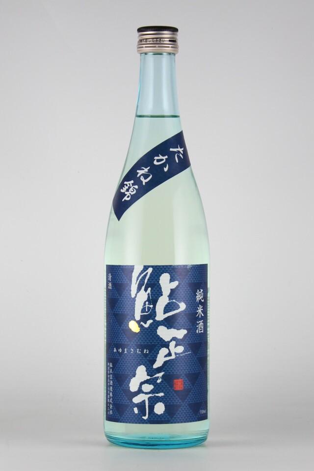 鮎正宗 純米ブルー たかね錦 720ml 【新潟/鮎正宗酒造】