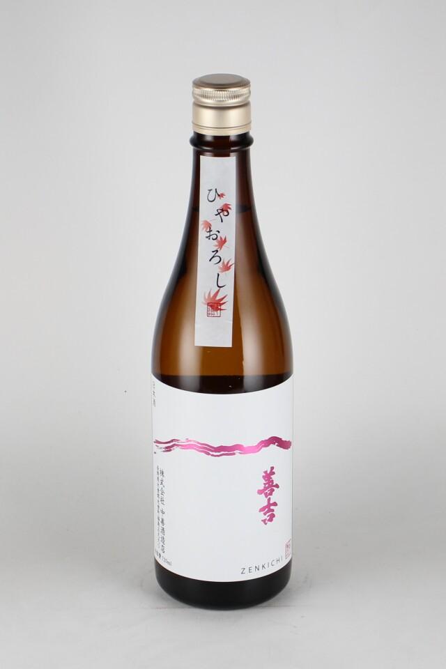 北西酒造 Prototype(プロトタイプ) 純米吟醸 五百万石 1800ml 【埼玉/北西酒造】
