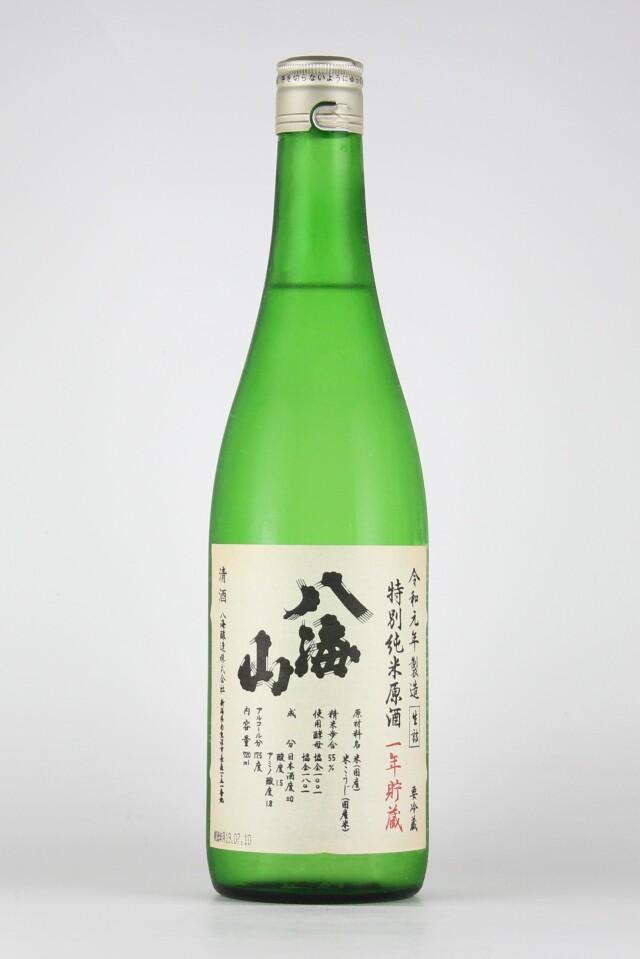 八海山 一年貯蔵 特別純米生詰原酒 720ml 【新潟/八海醸造】