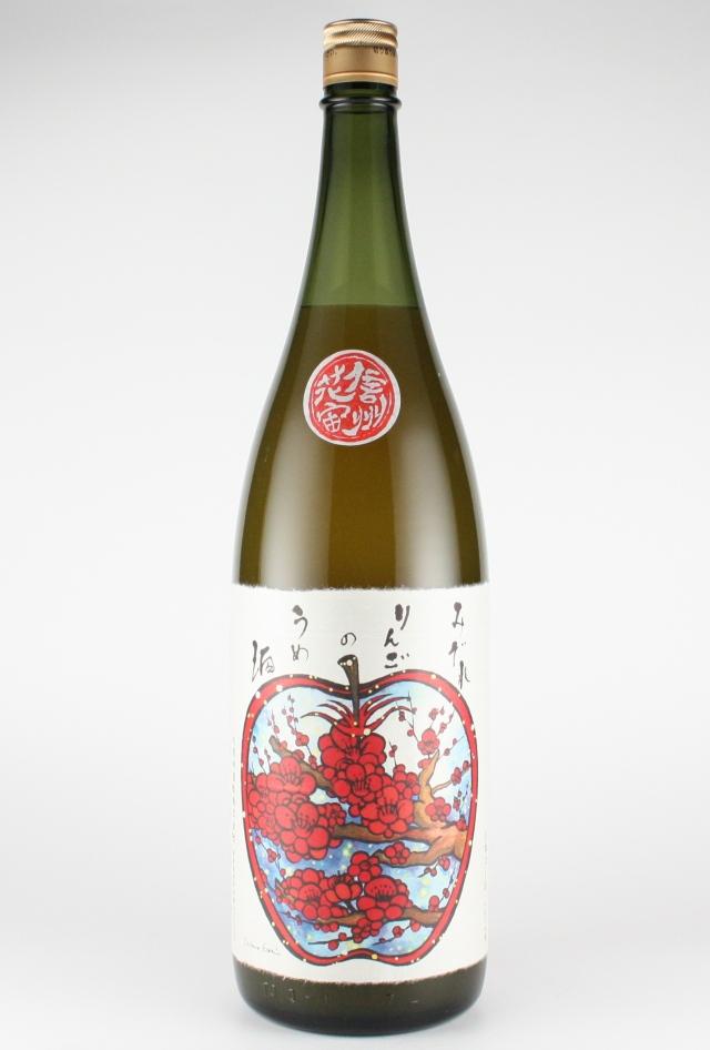 大信州 みぞれりんごの梅酒 1800ml 【長野/大信州酒造】