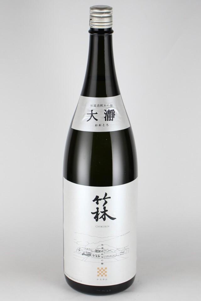 北西酒造 Prototype(プロトタイプ) 純米吟醸 五百万石 720ml 【埼玉/北西酒造】