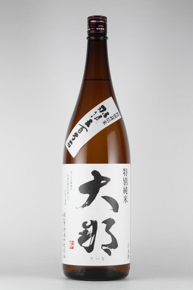 大那 特別純米 五百万石 1800ml 【栃木/菊の里酒造】