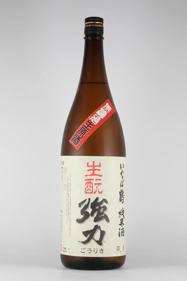 いなば鶴 きもと純米無濾過生原酒 強力 1800ml 【鳥取/中川酒造】2019(令和1)醸造年度