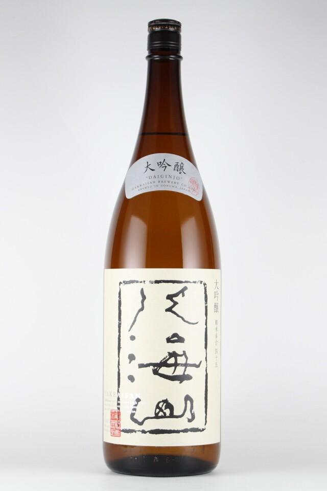 <新商品> 八海山 大吟醸45 1800ml 【新潟/八海醸造】