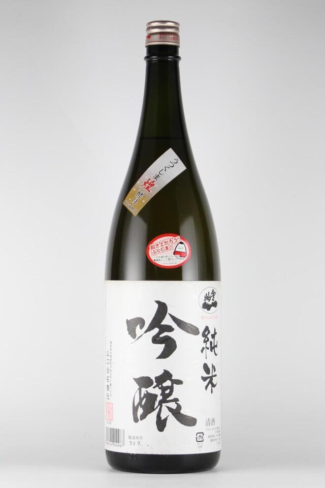 会州一2011 純米吟醸 美山錦 1800ml 【福島/山口合名】2010(平成22)醸造年度