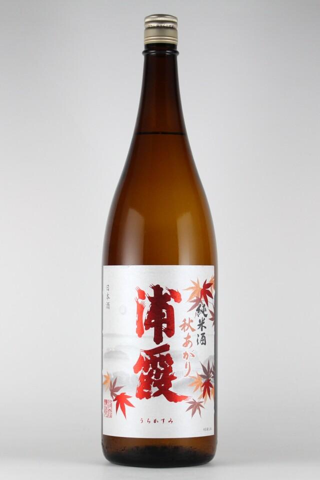 浦霞 秋あがり 純米生詰原酒 1800ml 【宮城/佐浦】