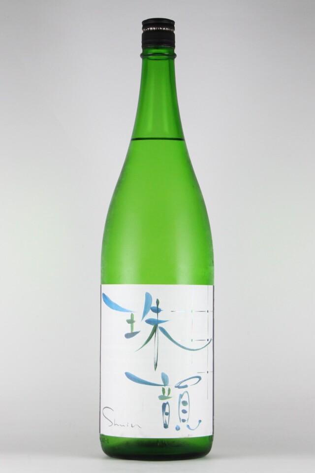 珠韻2020 純米大吟醸無濾過原酒 1800ml 【山形/秀鳳酒造場】