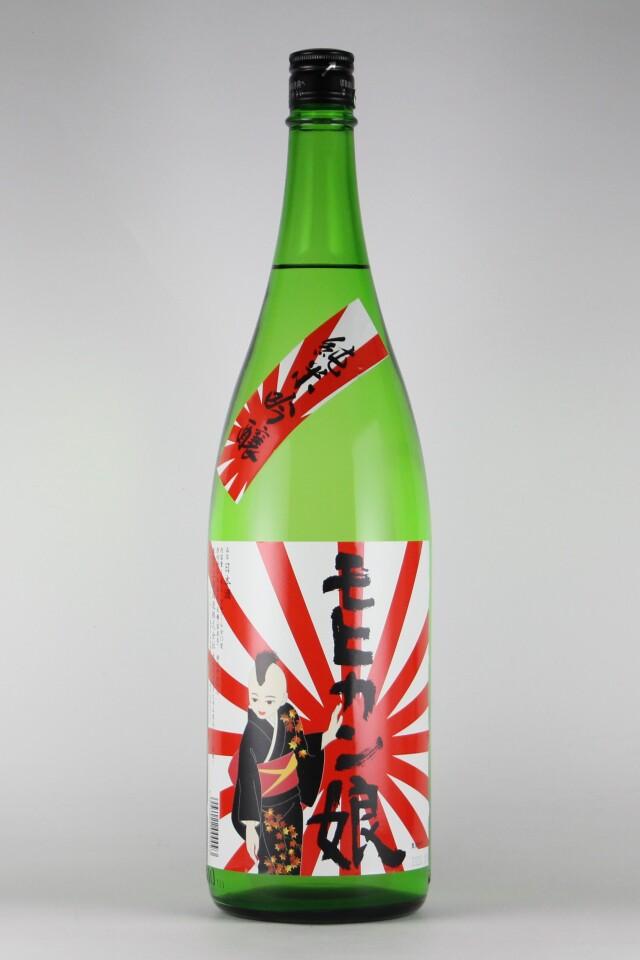 豊盃 モヒカン娘 純米吟醸 1800ml 【青森/三浦酒造】