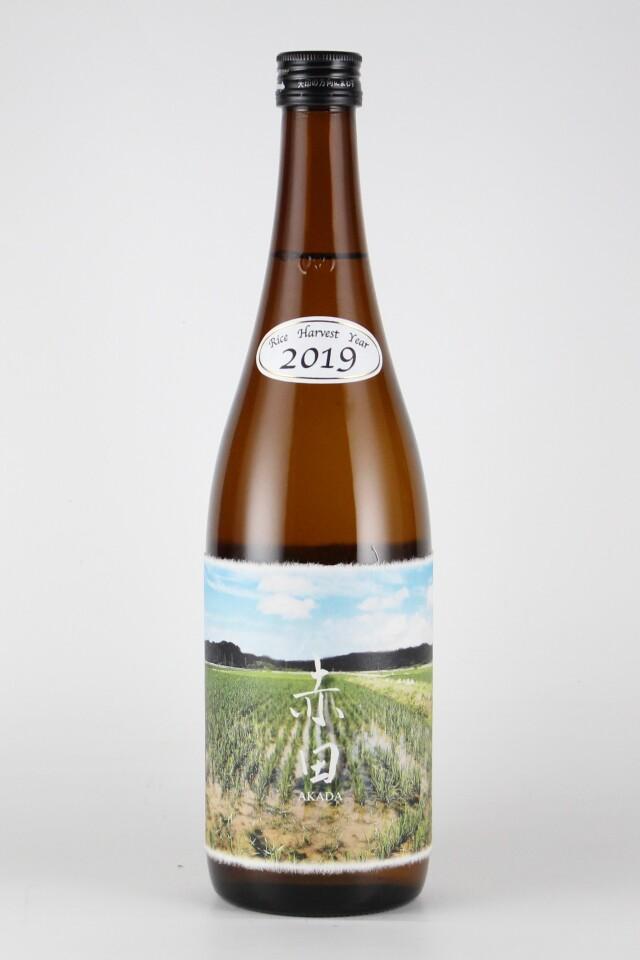 あべ 圃場別シリーズ 赤田 720ml 【新潟/阿部酒造】2019(令和1)醸造年度