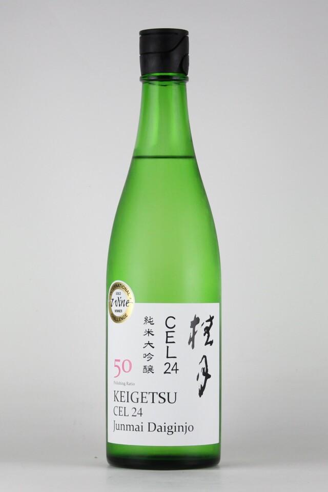 桂月 CEL24 純米大吟醸生酒 720ml 【高知/土佐酒造】