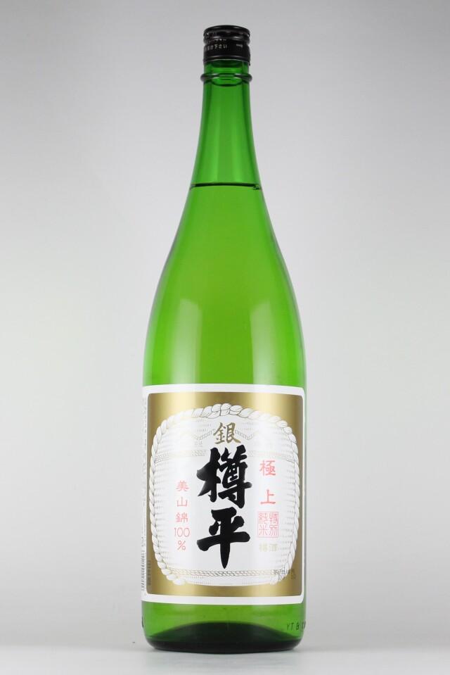 樽平 極上銀 特別純米 樽酒 美山錦 1800ml 【山形/樽平酒造】