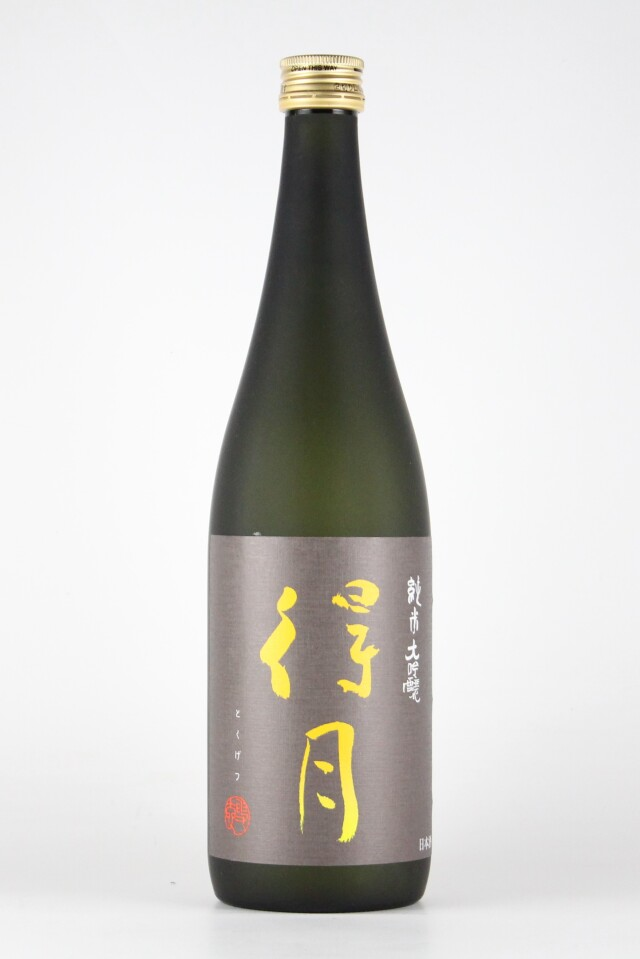 得月2019 純米大吟醸 720ml 【新潟/朝日酒造】2018(平成30)醸造年度