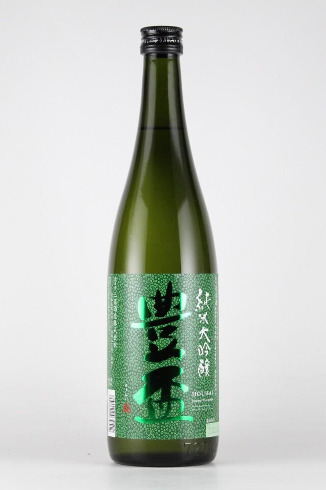 豊盃 緑ななこ塗 純米大吟醸 720ml 【青森/三浦酒造】