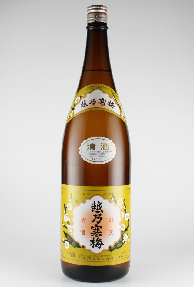 越乃寒梅 白ラベル 1800ml 【新潟/石本酒造】