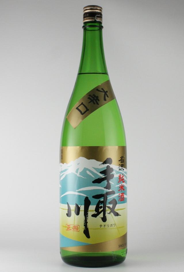 手取川 名流 大辛口純米 1800ml 【石川/吉田酒造店】