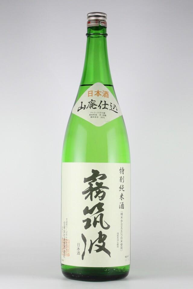 霧筑波 山廃特別純米 1800ml 【茨城/浦里酒造店】