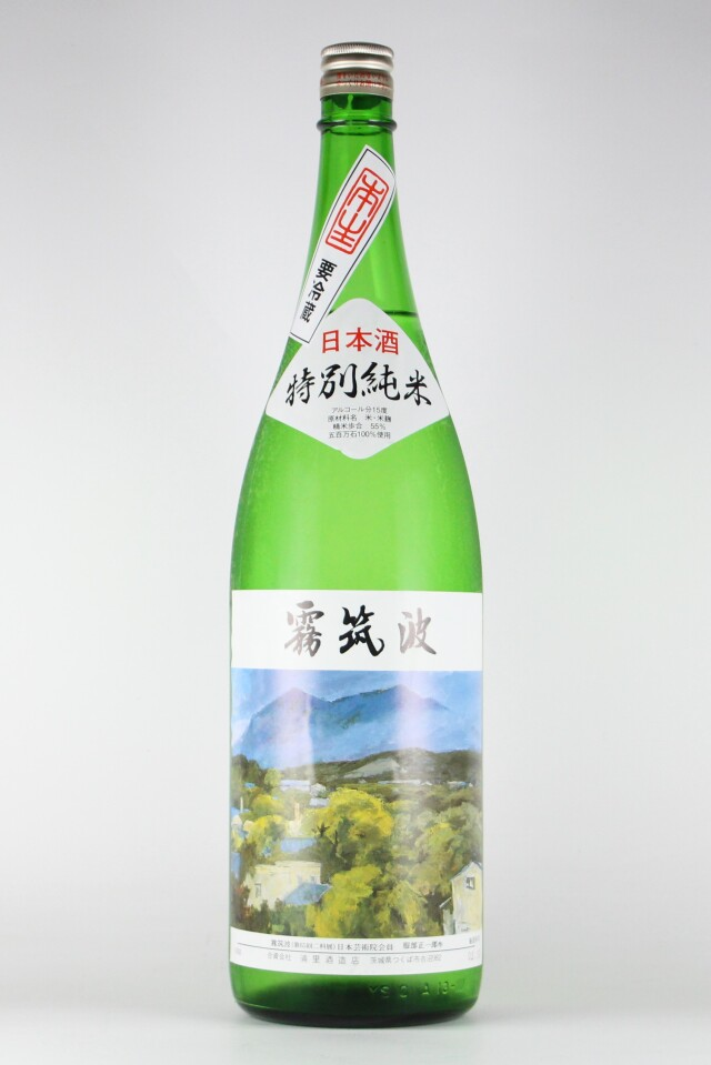 霧筑波 特別純米本生 1800ml 【茨城/浦里酒造店】