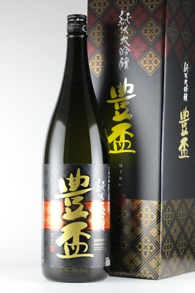 豊盃 純米大吟醸 山田錦39 1800ml 【青森/三浦酒造】