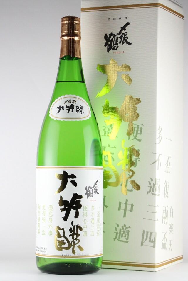 〆張鶴2020 金ラベル 大吟醸 山田錦 1800ml 【新潟/宮尾酒造】