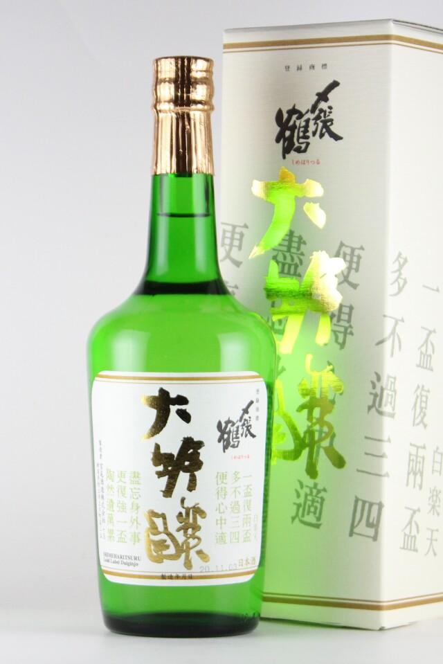 〆張鶴2020 金ラベル 大吟醸 山田錦 720ml 【新潟/宮尾酒造】