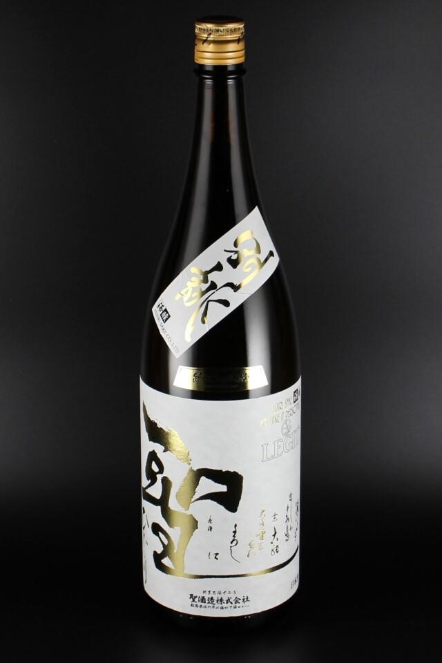 井筒ワイン2020 白 生ぶどう酒 にごりワイン ナイヤガラ 酸化防止剤無添加 720ml 【長野/井筒ワイン】