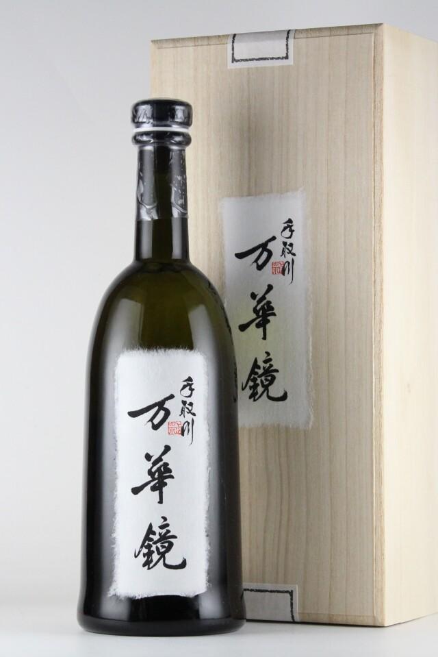 手取川 万華鏡 純米大吟醸 720ml 【石川/吉田酒造店】