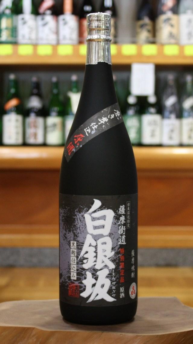 【鹿児島/白金酒造】 白銀坂 黒麹 37度 (1800ml)限定品