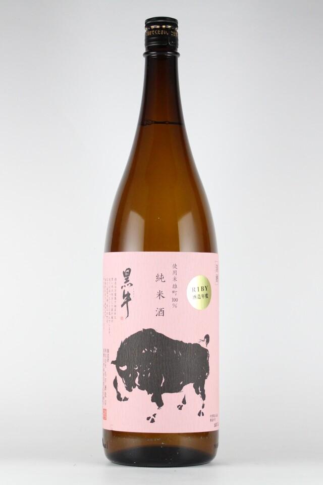黒牛 純米 雄町 瓶燗急冷 1800ml 【和歌山/名手酒造店】2019(令和1)醸造年度