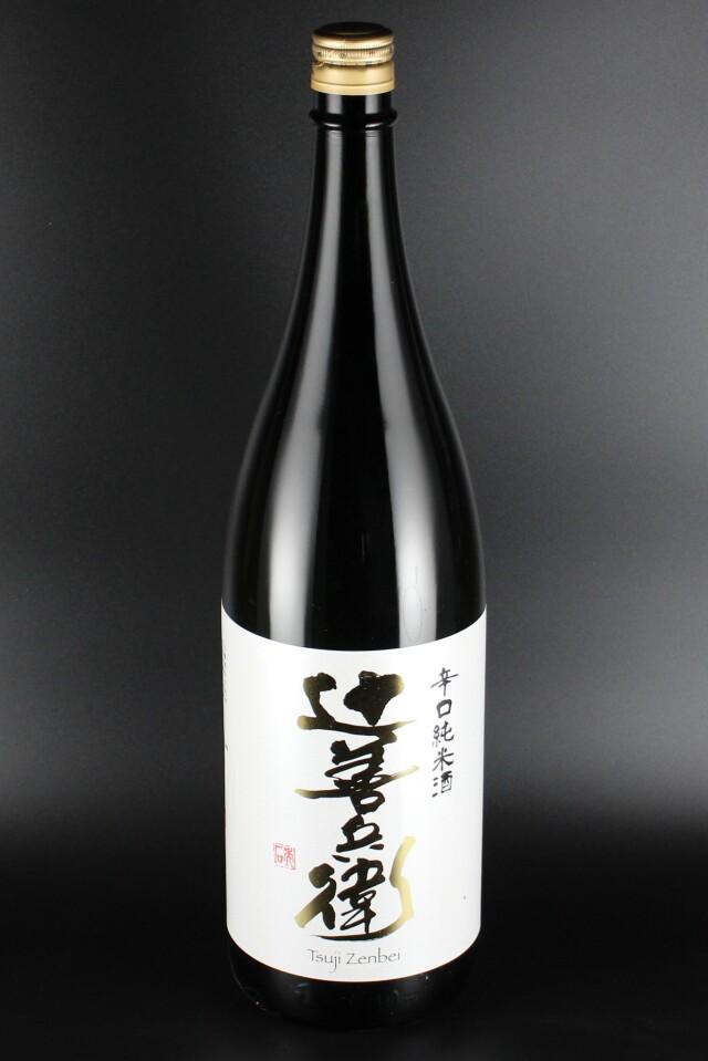 田光 初しぼり 純米吟醸無濾過生酒 神の穂 1800ml 【三重/早川酒造】
