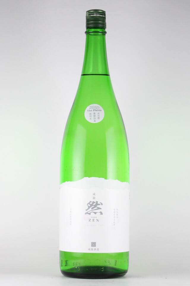 成龍 然ZEN The Plains 特別純米無濾過原酒 1800ml 【愛媛/成龍酒造】