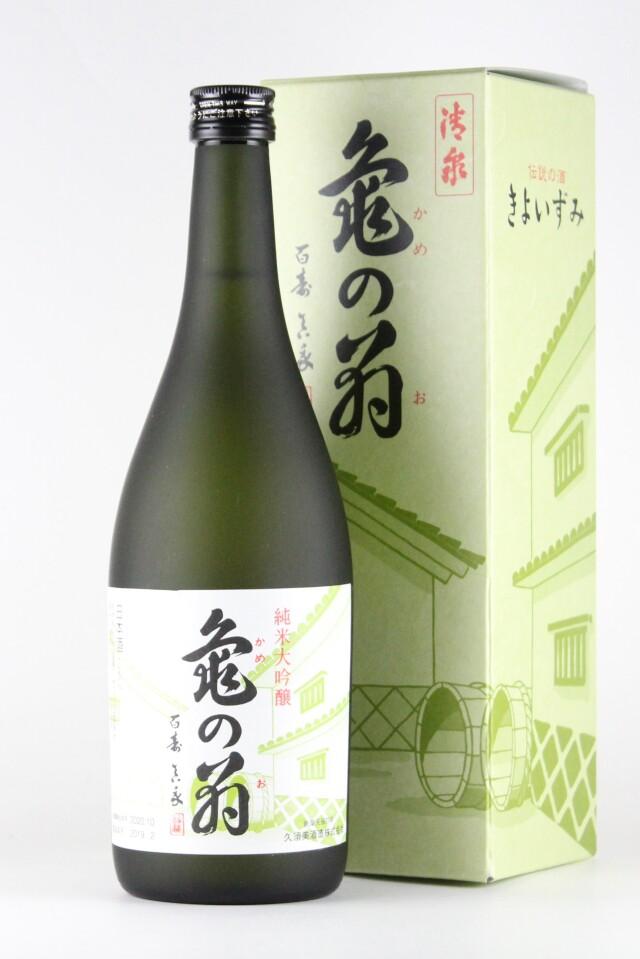 清泉 亀の翁 純米大吟醸 720ml 【新潟/久須美酒造】