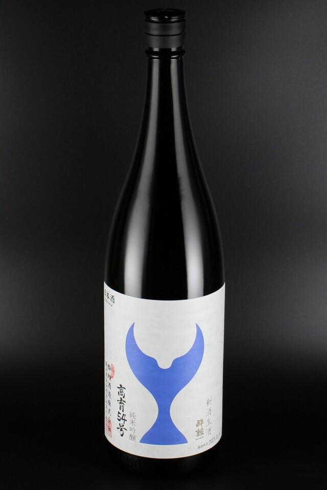 八海山2020冬 越後で候 赤越後 純米大吟醸しぼりたて生原酒 1800ml 【新潟/八海醸造】