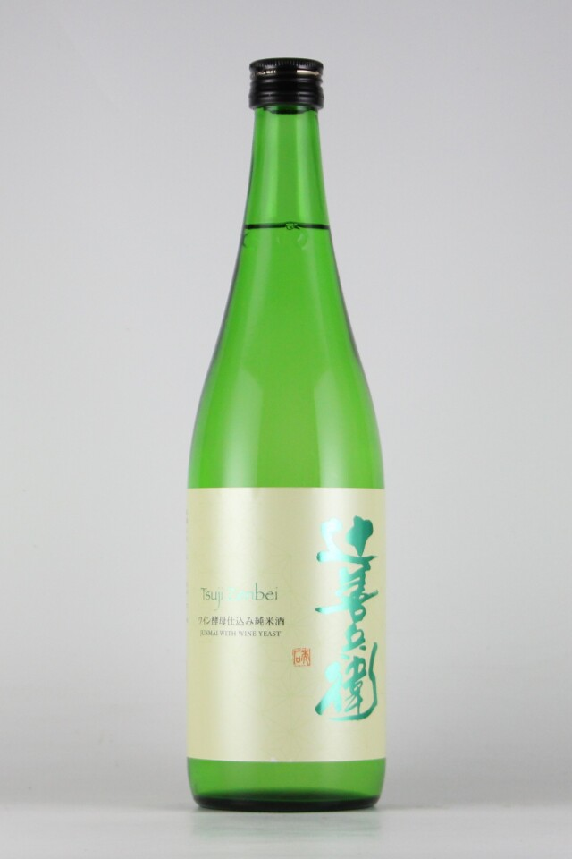 辻善兵衛 ワイン酵母仕込み 純米 720ml 【栃木/辻善兵衛商店】