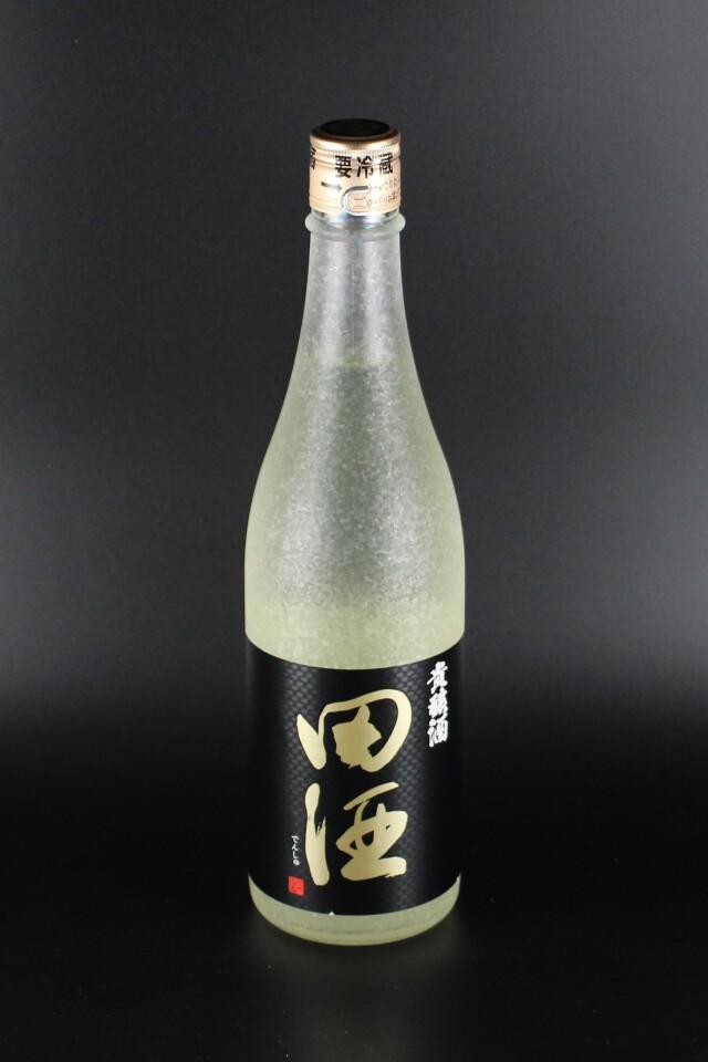 八海山 雪室瓶貯蔵 純米大吟醸原酒 2019年仕込 720ml 【新潟/八海醸造】
