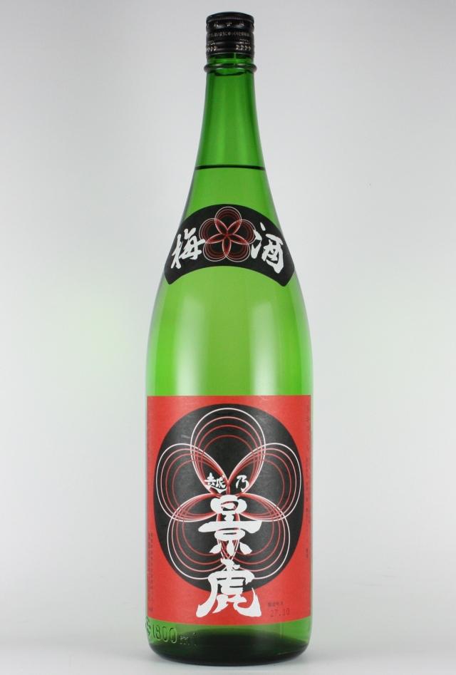 越乃景虎 梅酒 1800ml 【新潟/諸橋酒造】