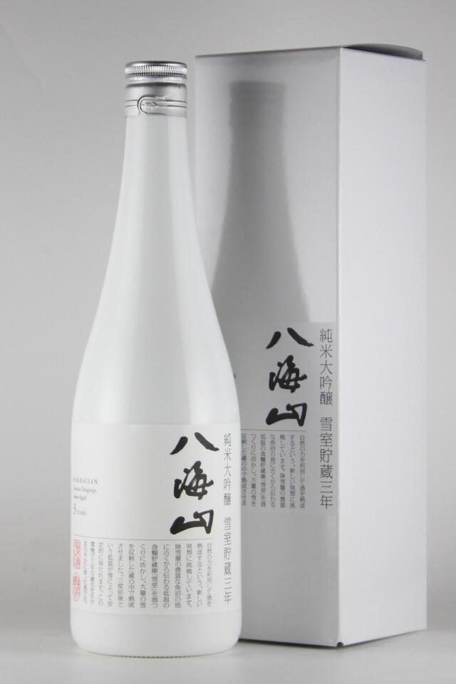 八海山 雪室瓶貯蔵三年 純米大吟醸原酒 720ml 【新潟/八海醸造】