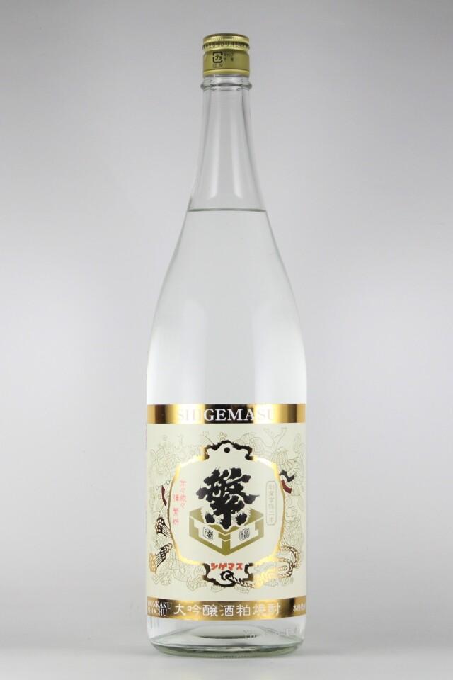 繁桝 大吟醸酒粕焼酎 山田錦 25度 1800ml 【福岡/高橋商店】