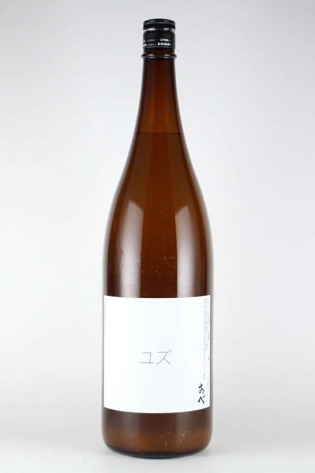 あべ ユズ 1800ml 【新潟/阿部酒造】