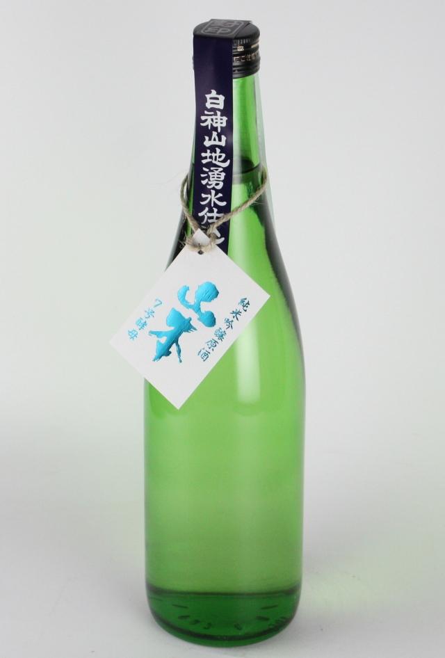 白瀑 山本 7号酵母仕込 純米吟醸無濾過生原酒 720ml 【秋田/山本合名】