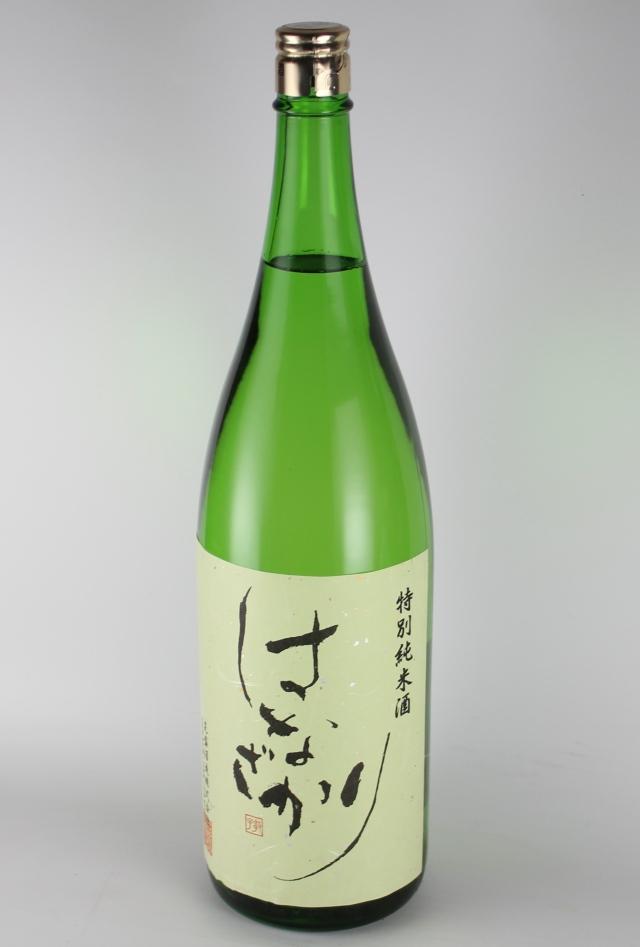 花盛 特別純米 ひだほまれ 1800ml 【岐阜/花盛酒造】