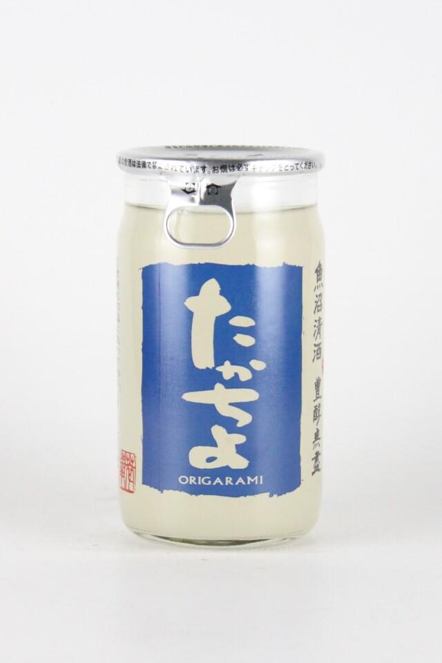 豊醇無盡たかちよカップ 青ラベル 純米おりがらみ 180ml 【新潟/高千代酒造】