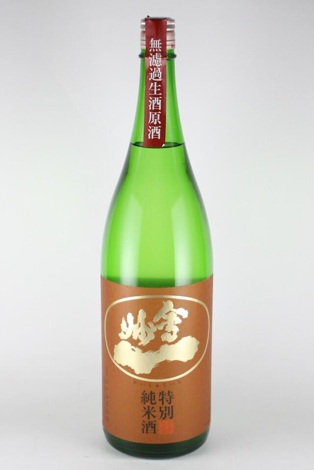 会州一 特別純米無濾過生原酒 美山錦 1800ml 【福島/山口合名】